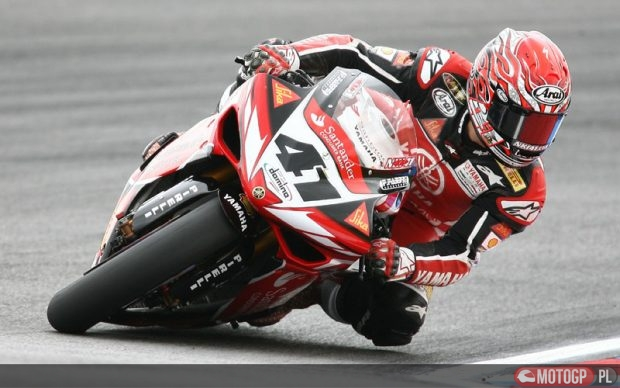 Haga, Germany WSBK 2007