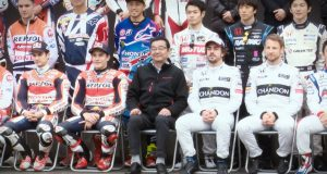 Wideo: Honda Thanks Day – Motegi